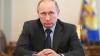 РФ оценивает помощь Украине в 35,4 млрд долларов за счет снижения цен на газ