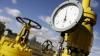 Молдова - в приоритете: Румыния не готова поставлять газ на Украину