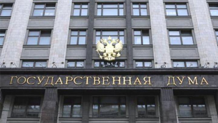 В России собираются ввести наказание за двойное гражданство