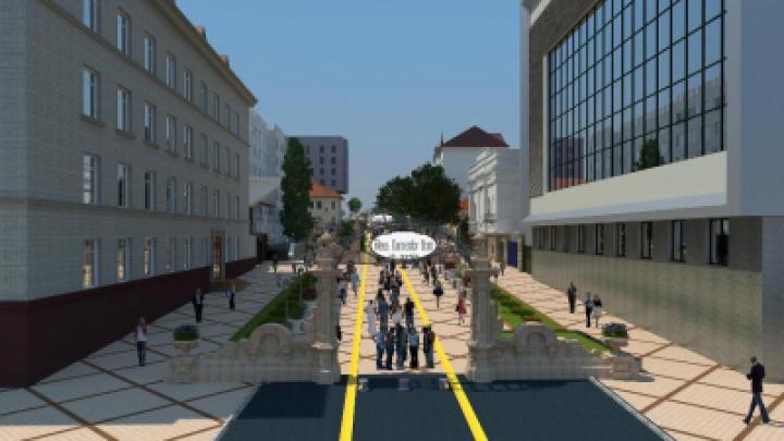 Киртоакэ: Шутят, что пешеходная улица будет только для мужчин