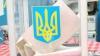 Топ кандидатов на президентский пост на Украине