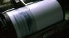Землетрясение в Японии: 17 человек ранены