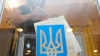 Граждане Украины смогут проголосовать за президента страны в Кишиневе и Бельцах