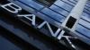 Топ самых коммерчески эффективных банков Молдовы