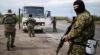 В Сети опубликовано видео, на котором две женщины выгоняют сепаратистов из Краматорска