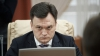 Группа депутатов ЛДПМ попросила проверить деятельность министерства внутренних дел (ДОК)