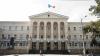 Глава управления анализа и оценки МВД отстранен от должности
