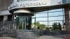 Прибыль банковской системы Молдовы на конец апреля составила 378 млн леев
