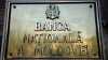 НБМ: объем депозитов за месяц снизился почти на полмиллиарда леев