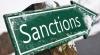 Большинство мировых экономистов не ждут ужесточения западных санкций против России