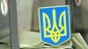 Украинские граждане из Приднестровья могут голосовать в Кишиневе и Бельцах