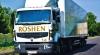 В Донецке захватили грузовики компании Roshen