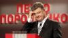 ЦИК Украины: второй тур не нужен, президент избран