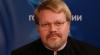 Гражданин Финляндии объявлен молдавскими властями персоной нон грата