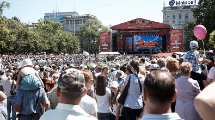 МВД: На 9 мая предприняты повышенные меры безопасности