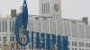 """""""Газпром"""" увеличит закачку газа в венгерские подземные хранилища"""