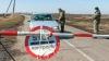 Верховная Рада закрыла таможенные пункты на приднестровском участке молдо-украинской границы