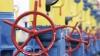 Очередной раунд переговоров о цене газа для Украины завершился безрезультатно