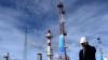 """""""Газпром"""" выступает за разморозку тарифов на газ"""