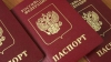 Женщина пообещала ускорить получение российского гражданства взамен на 2500 евро