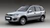 Осенью начнутся продажи вседорожников Lada Kalina и Lada Largus