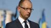 Яценюк: Украина будет просить у европейских партнеров 15 млрд кубометров газа в год