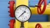 """""""Газпром"""" готовит новый иск против """"Нафтогаза Украины"""""""