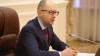 Премьер Украины просит МВФ разблокировать второй транш кредита
