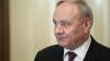 """Тимофти отправится в Бухарест на саммит """"Процесса сотрудничества в Юго-Восточной Европе"""""""