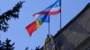 Полиция возбудила уголовное дело по факту инцидентов в Народном собрании Гагаузии