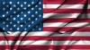 США объявили о санкциях против семи лидеров пророссийских сепаратистов