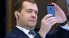 Фотоработы Дмитрия Медведева будут представлены на российско-китайском ЭКСПО