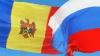 """""""Молдова начнет консультации с Россией о грядущем подписании Соглашения об ассоциации с ЕС"""""""