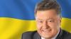 Украина подписала Соглашение об ассоциации с ЕС в Брюсселе