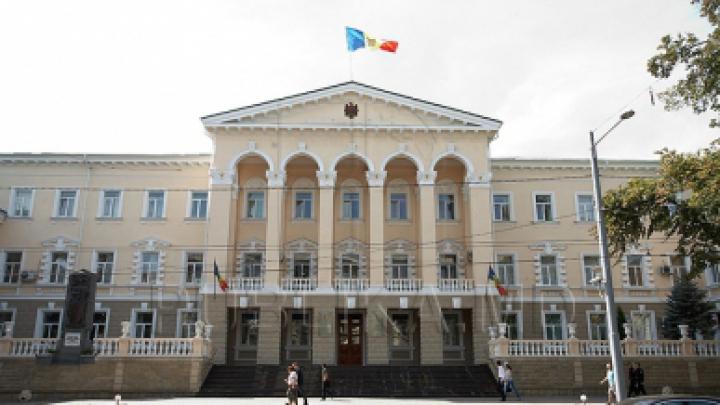 Представители финансовой инспекции обнаружили нарушения в МВД