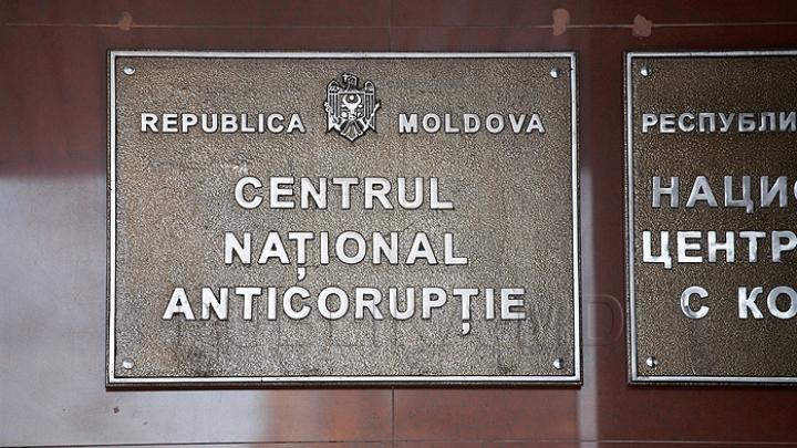 НЦБК проводят обыски в домах и офисах сотрудников Агентства продовольственной безопасности