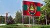 Эксперты расценивают декларацию о реинтеграции страны как призыв к приднестровким бизнесменам