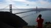 """На мосту """"Золотые Ворота"""" в Сан-Франциско установят защиту от самоубийц"""