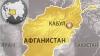 Взрыв у аэропорта в Кабуле: четыре человека погибли