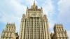 МИД России запретил въезд в страну 12 американцам