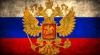 Изменены правила въезда на территорию России для граждан стран СНГ, не входящих в Таможенный союз