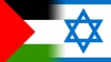 МИД Молдовы рекомендует гражданам избегать поездок в Израиль и Палестину