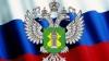 Россельхознадзор запретил ввоз КРС, говядины и субпродуктов из Румынии