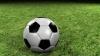 Стартует 24-й турнир в Национальной дивизии
