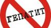 Болгарские власти опровергают информацию о риске заразиться гепатитом А в районе Варны