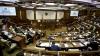 Одобрено в первом чтении: депутатов будут лишать неприкосновенности