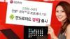 LG выпустит чудо-трансформер на Android