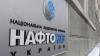"""""""Нафтогаз"""" Украины не перечислил """"Газпрому"""" деньги за поставки природного газа в первые недели июня"""