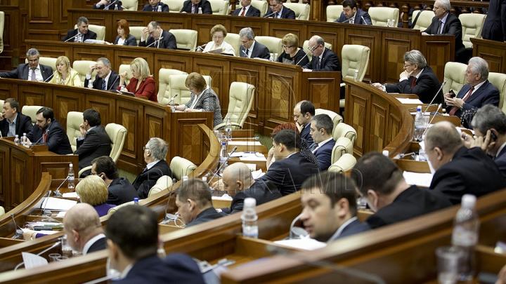 Постоянное бюро парламента решило, что весенне-летняя сессия завершится 28 июля