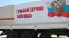 Российскую гуманитарную помощь разгрузят на границе с Украиной